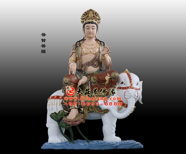 铜雕彩绘普贤菩萨佛像