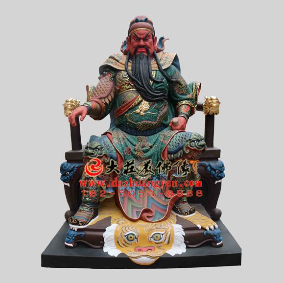铜雕关公彩绘神像