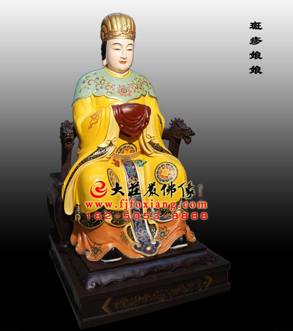 铜雕斑疹娘娘彩绘神像
