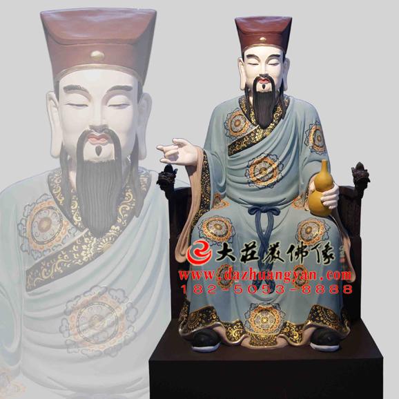 铜雕吕洞宾彩绘神像