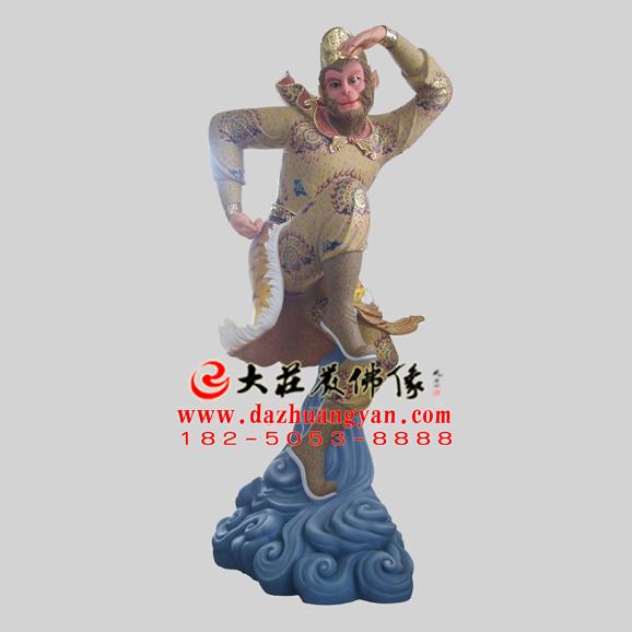 铜雕孙悟空彩绘塑像