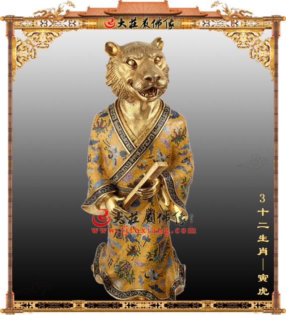 铜雕十二生肖地支之寅虎彩绘塑像