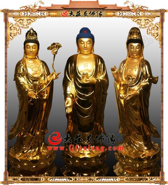 铜雕西方三圣贴金佛像定制